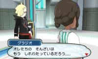 pokemon-sm9-033