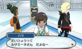 pokemon-sm9-069