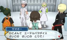 pokemon-sm9-075