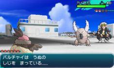 pokemon-sm9-093