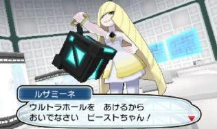 pokemon-sm9-118