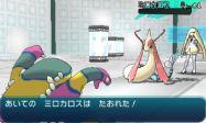 pokemon-sm9-139