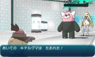 pokemon-sm9-140
