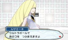 pokemon-sm9-145