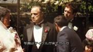 godfather-005