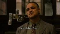 godfather-050