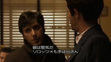 godfather-089
