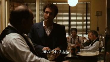 godfather-090