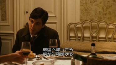 godfather-092