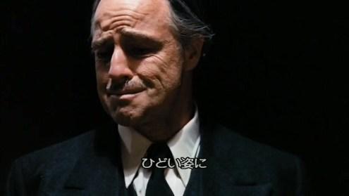 godfather-205
