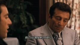 godfather-236
