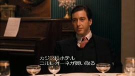 godfather-237