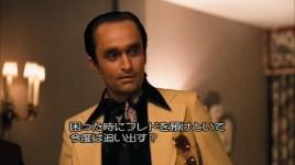 godfather-239