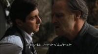 godfather-246