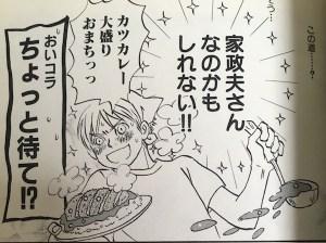 hachikuro7-014