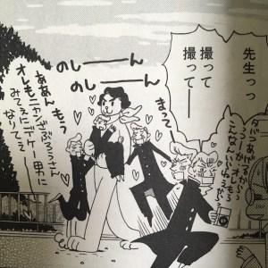 hachikuro7-035