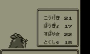 pokemon-green7-001