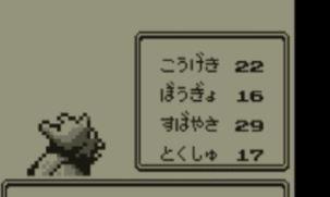 pokemon-green7-002
