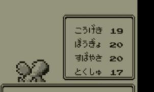 pokemon-green7-003