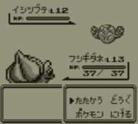 pokemon-green7-009