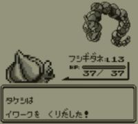 pokemon-green7-010