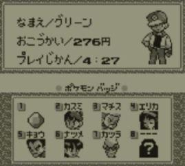 pokemon-green7-017