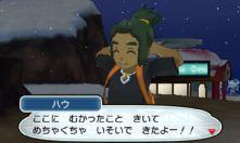 pokemon-sm11-025
