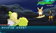 pokemon-sm11-027