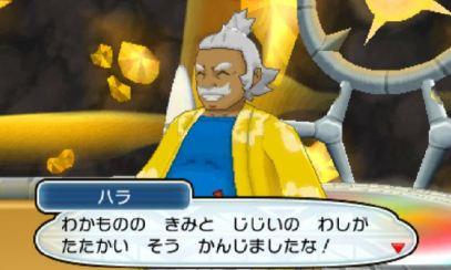 pokemon-sm11-045