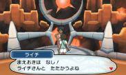 pokemon-sm11-046