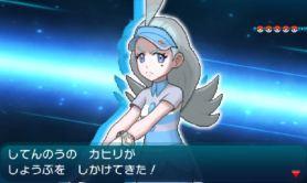 pokemon-sm11-062