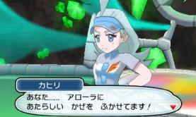 pokemon-sm11-065