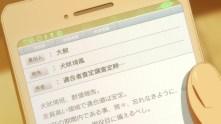 yuyuyu1-060