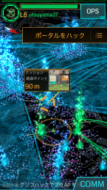 ingress14-013