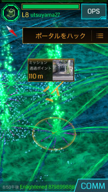 ingress14-031