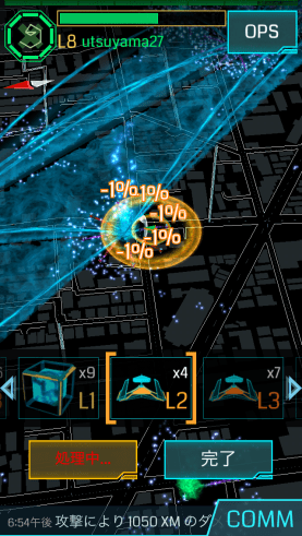 ingress16-004