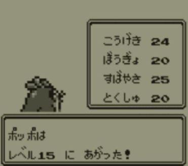 pokemon-green9-001