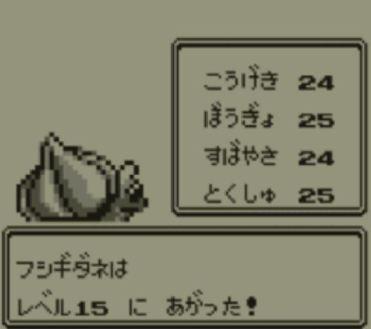 pokemon-green9-004