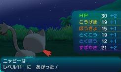 pokemon-sm12-008