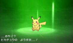 pokemon-sm12-010