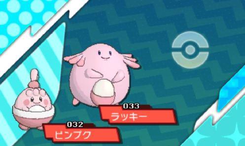pokemon-sm14-004