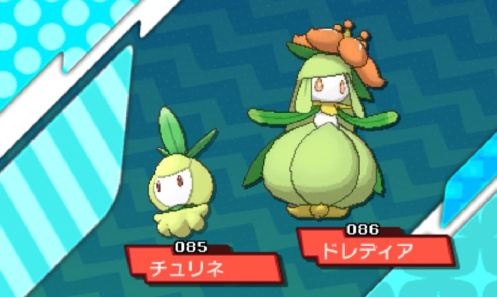 pokemon-sm14-011
