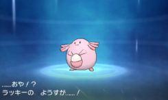 pokemon-sm14-017