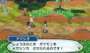 pokemon-sm14-020