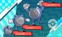 pokemon-sm15-015