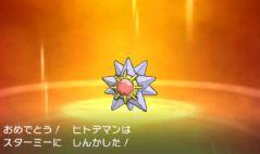 pokemon-sm15-017