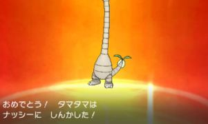 pokemon-sm15-023