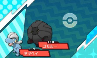 pokemon-sm17-006