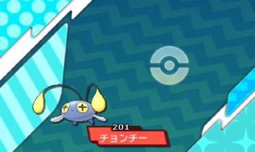 pokemon-sm22-017