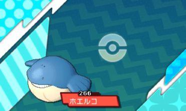 pokemon-sm24-011